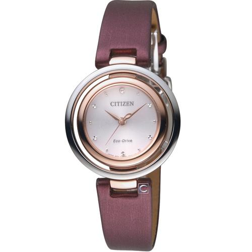 CITIZEN 星辰L系列經典饗宴時尚腕錶 EM0669-13X