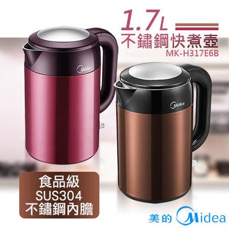 Midea 1.7L 雙層防燙不鏽鋼快煮壺