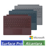 (福利品) 微軟 Microsoft Surface Pro 鍵盤 Alcantara (白金色)