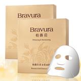 【柏薇菈Bravura】買1送1-黃金箔面膜(5片裝/盒)*2