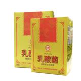 【台糖】乳酸菌膠囊2入(60粒/盒)