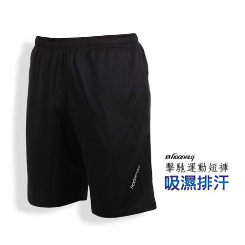 (男) HODARLA 擊馳吸濕排汗運動短褲-慢跑 路跑 台灣製 黑