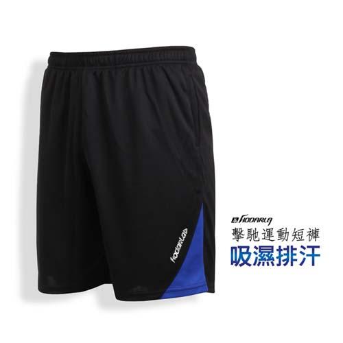 (男) HODARLA 擊馳吸濕排汗運動短褲-慢跑 路跑 台灣製 黑藍