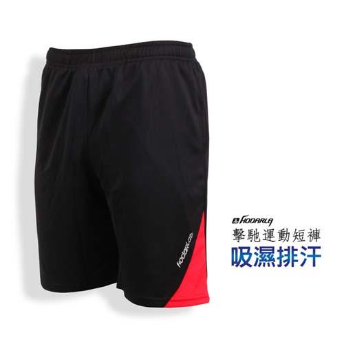(男) HODARLA 擊馳吸濕排汗運動短褲-慢跑 路跑 台灣製 黑紅