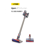 Dyson V7 Fluffy Origin 灰 無線吸塵器