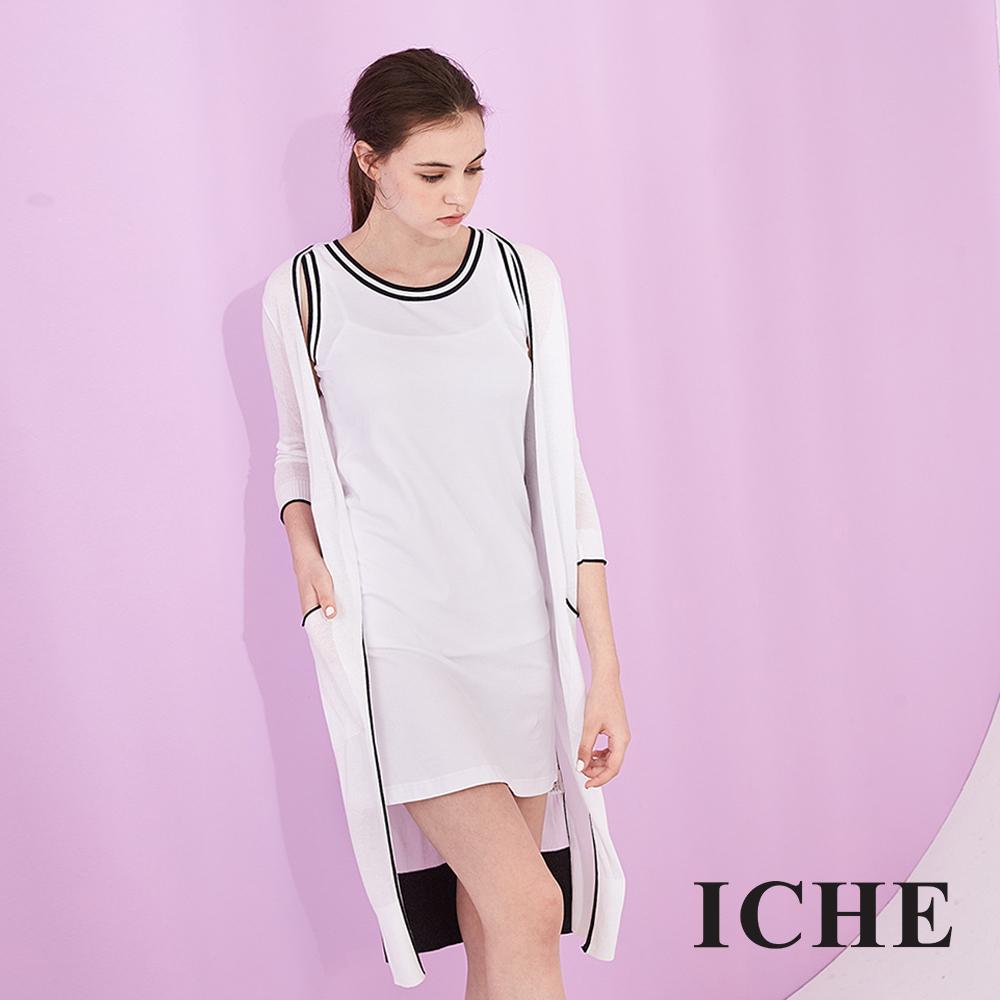ICHE 衣哲 黑白撞色滾邊印花設計長版七分袖針織造型外套-白