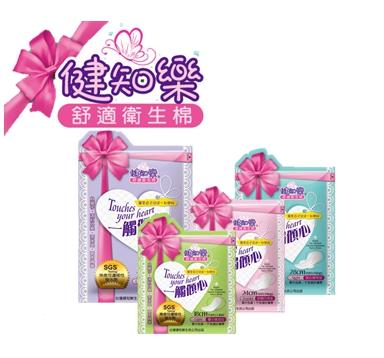 一觸傾心 舒適衛生棉 超值組合(18、24、28、33)CM各一包