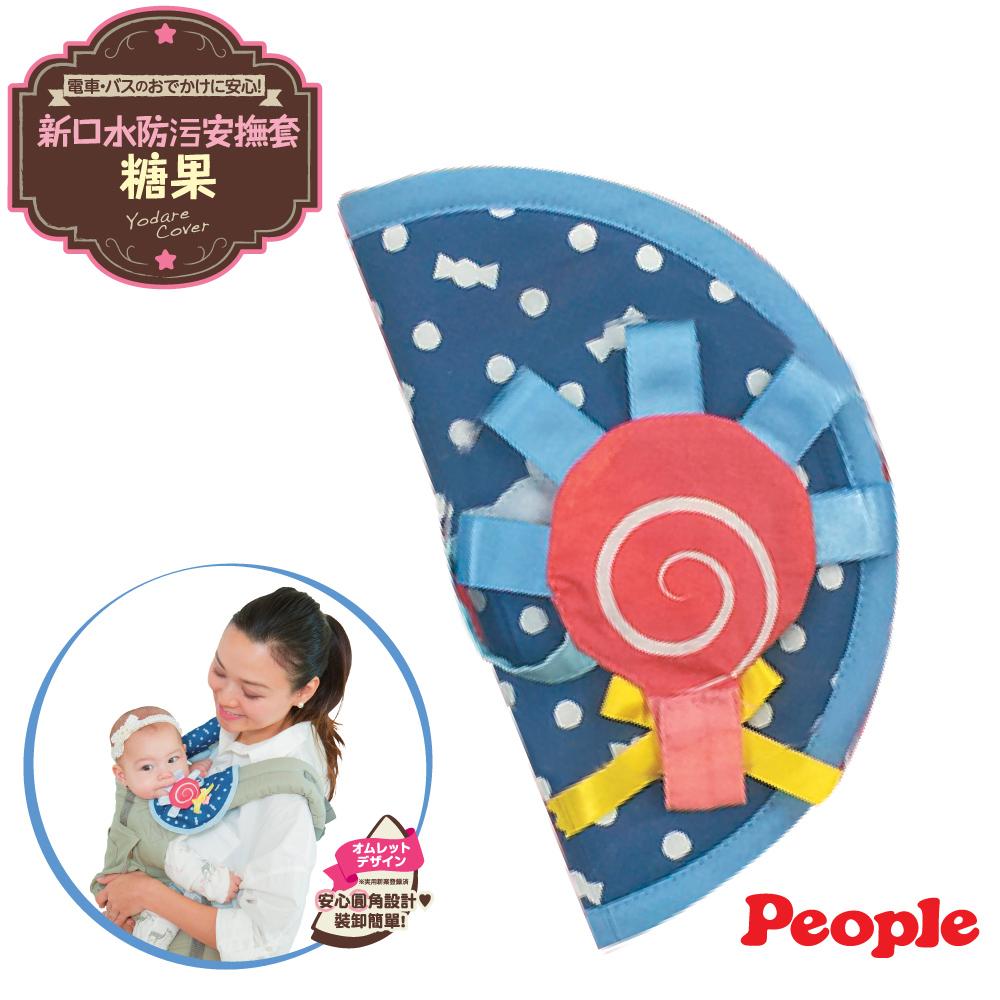 日本People-新口水防污安撫套(糖果)