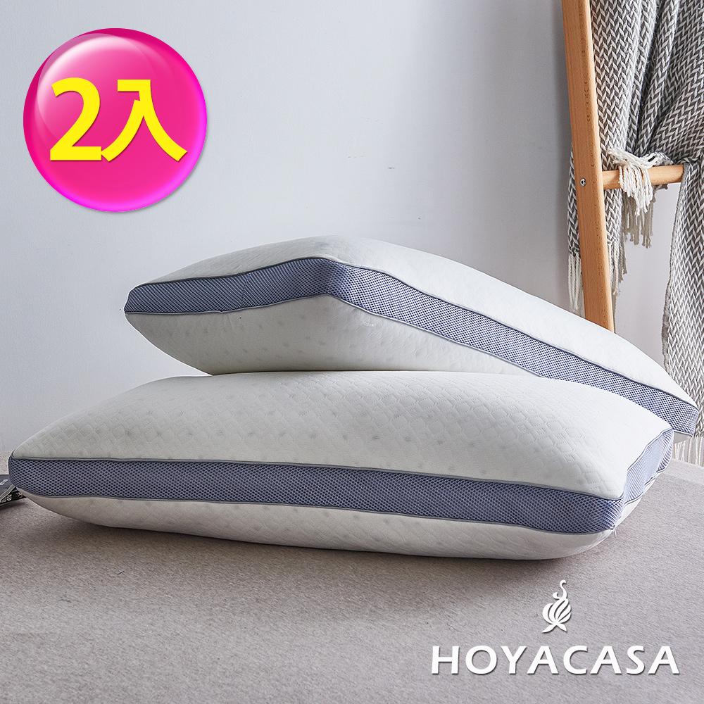 《HOYACASA無憂睡眠》乳膠獨立筒彈力枕(二入)