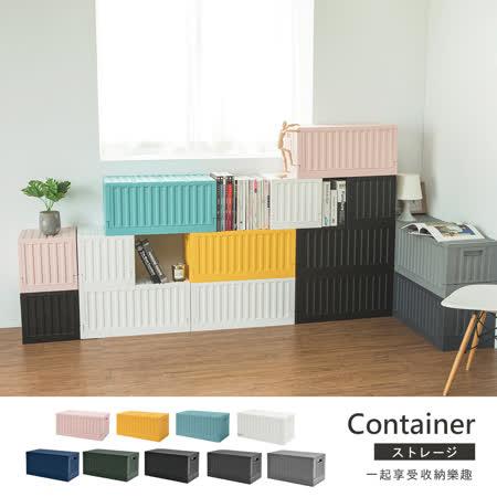 美式工業風格 貨櫃收納椅 (五色)