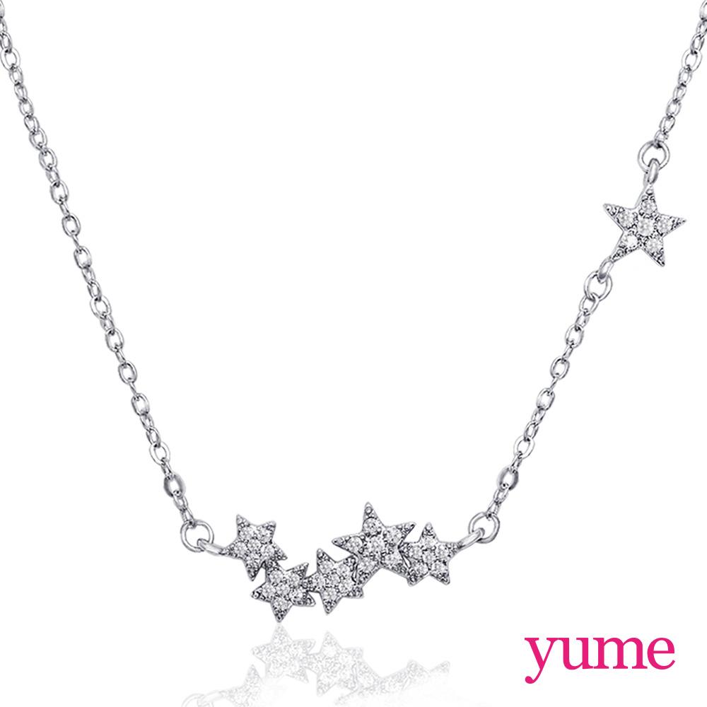 【YUME】- 來自星星的你項鍊(白K金)