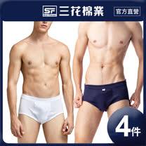 【Sun Flower三花】三花男內褲.三角褲(彩色)(4件組)