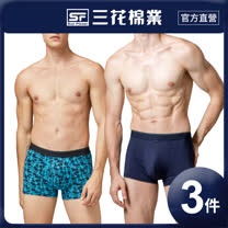 【Sun Flower三花】彈性貼身平口褲/彈性時尚平口褲.四角褲.男內褲(3件組)
