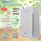 SANSUI 山水空氣清淨機 SAP-2258