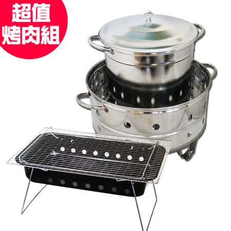 烤肉超值組 桶仔雞爐+方型烤肉爐