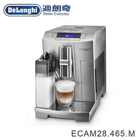 加贈雙重好禮【義大利 DeLonghi】臻品型 全自動咖啡機(ECAM 28.465.M)