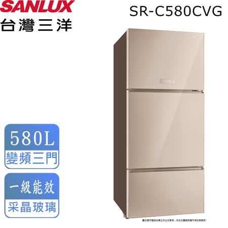 【台灣三洋SANLUX】 580公升無邊框變頻冰箱