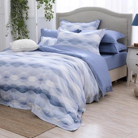 IN HOUSE-送輕膚枕<BR> 膠原蛋白紗薄被套床包組