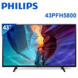 【限時促銷】PHILIPS飛利浦 43吋 LED液晶顯示器+視訊盒43PFH5800