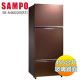 (夜)SAMPO 聲寶455公升AIE智慧節能玻璃冰箱SR-A46GDV(R7)