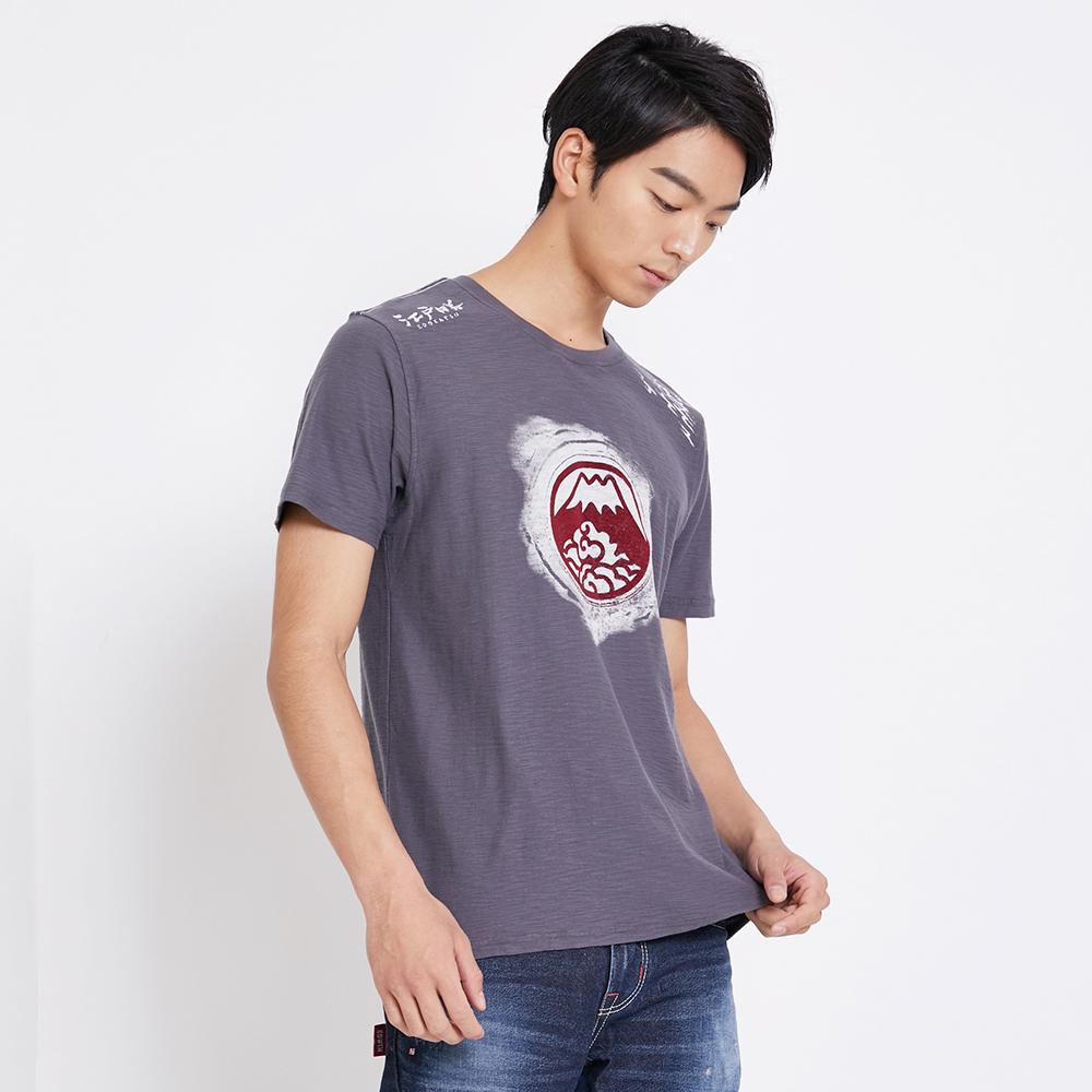 EDWIN 江戶勝 拔色富士山短袖T恤-男-中灰