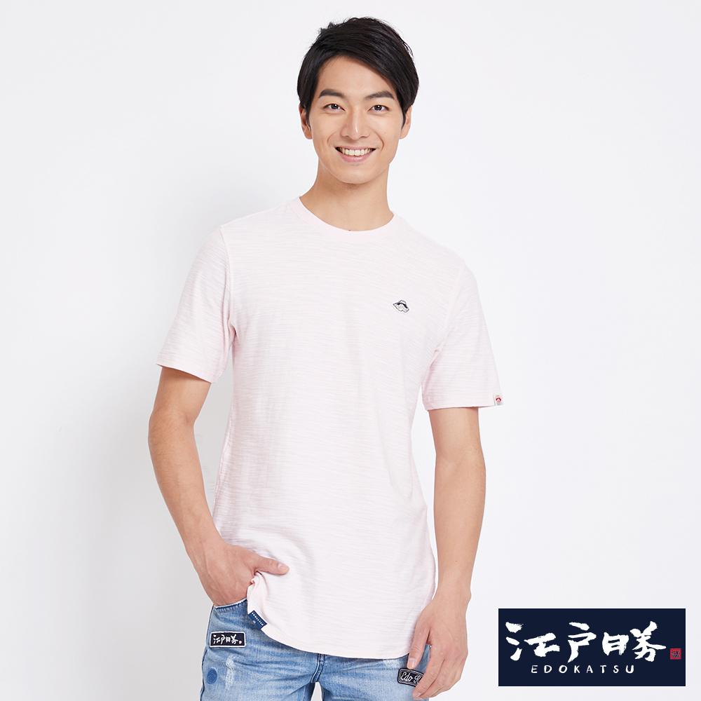 EDWIN 江戶勝 小徽章長版短袖T恤-男-粉紅