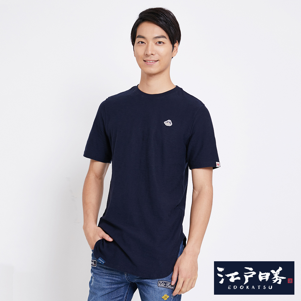 EDWIN 江戶勝 小徽章長版短袖T恤-男-丈青