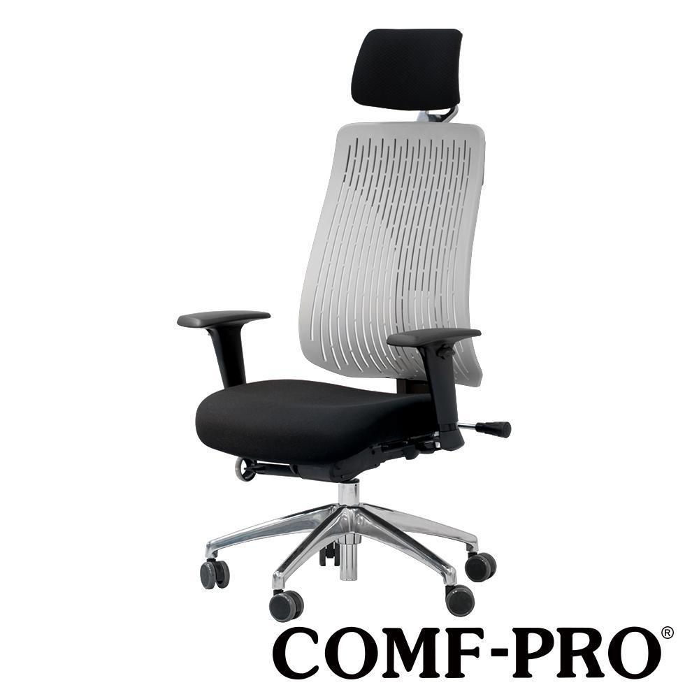 康樸樂Comf-Pro Truly CP8椅 - 三色可選
