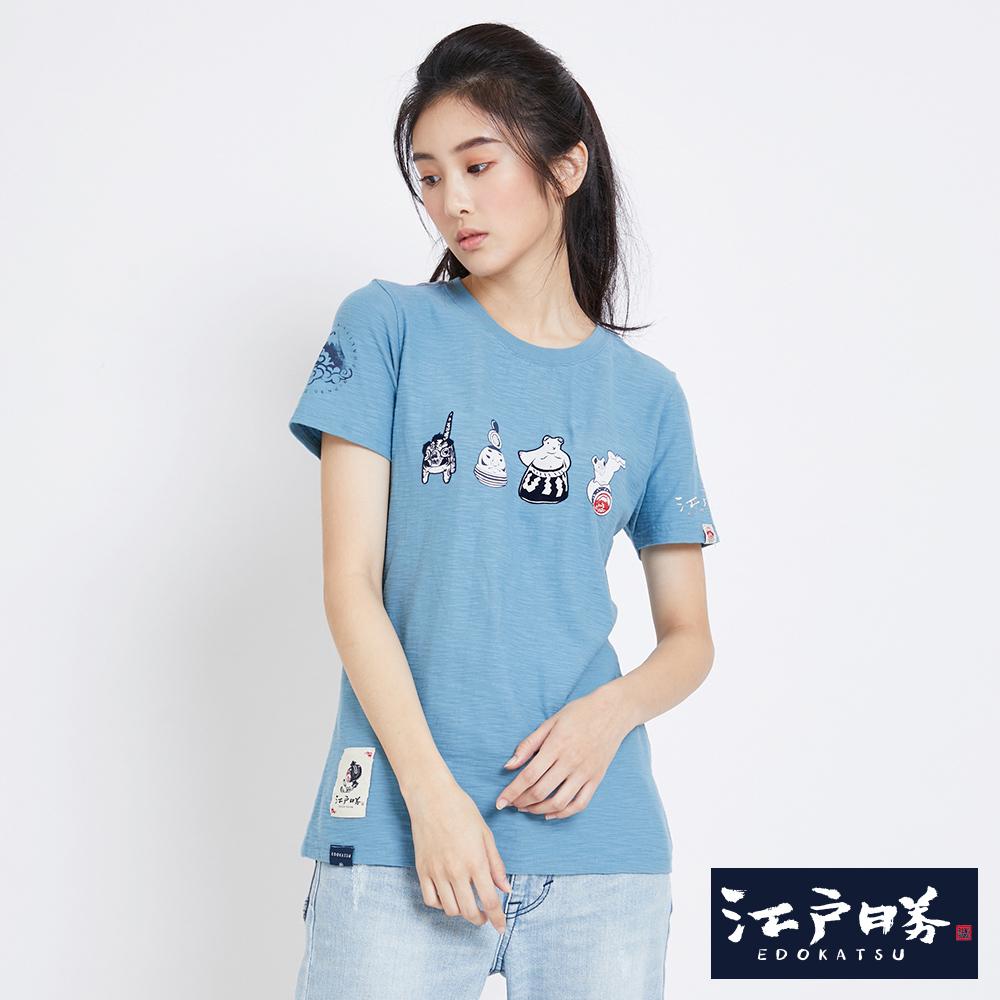EDWIN 江戶勝 日本趣味童玩短袖T恤-女款 水藍