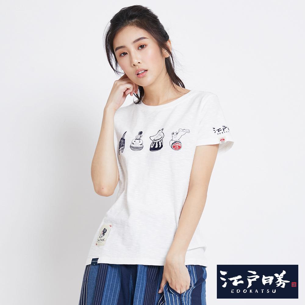 EDWIN 江戶勝 日本趣味童玩短袖T恤-女款 米白