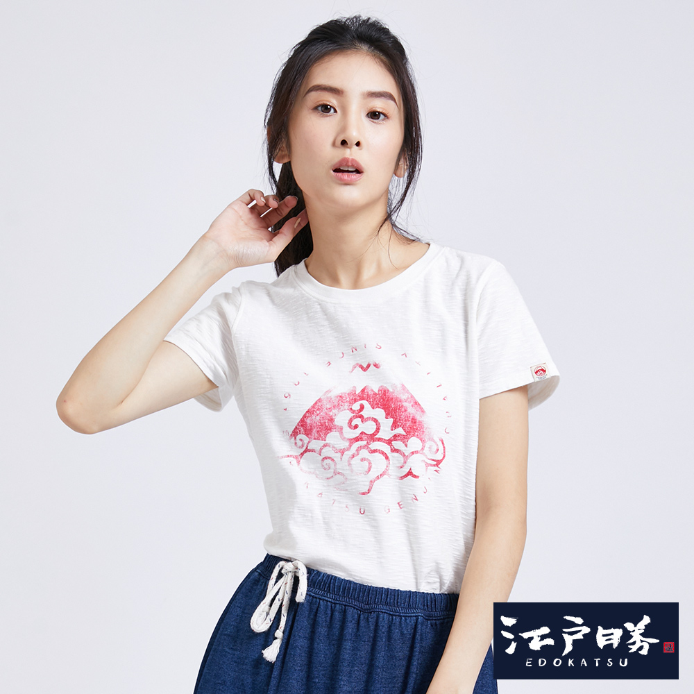 EDWIN 江戶勝 斑駁富士山印 短袖T恤-女-米白