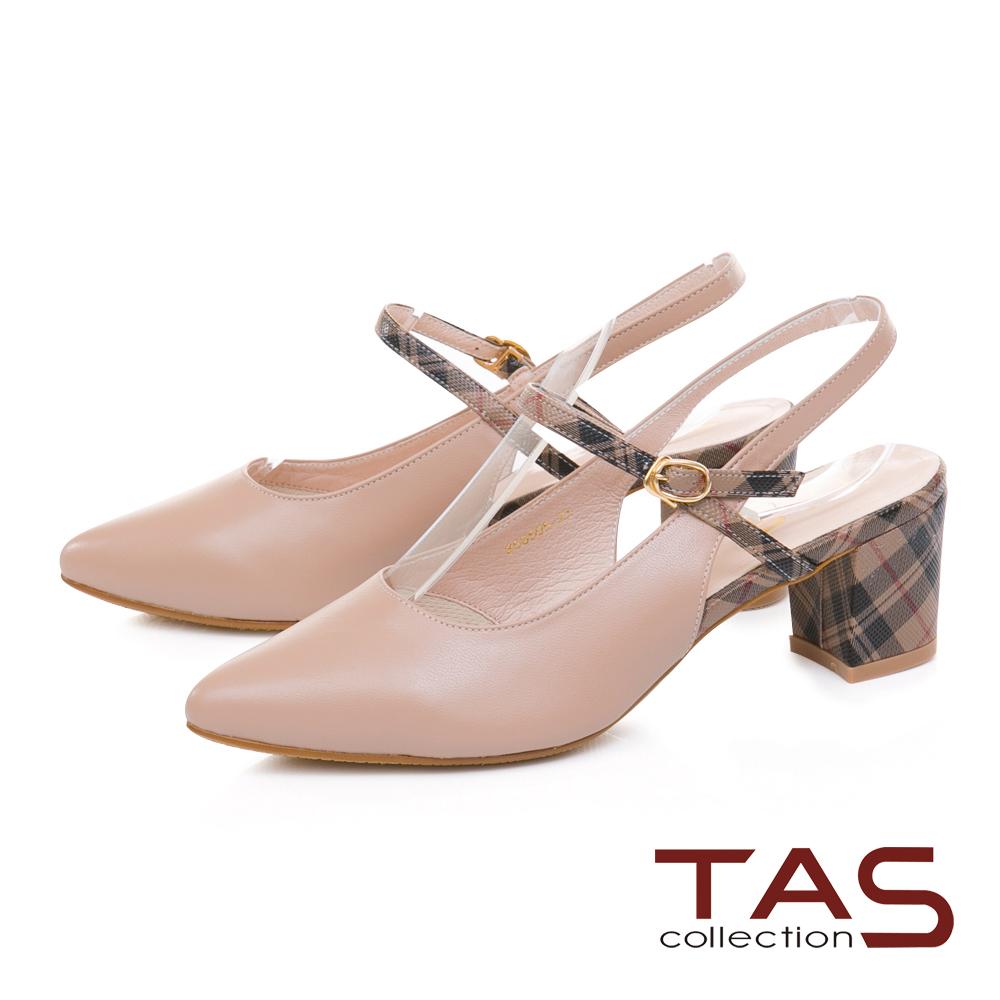TAS復古格紋尖頭後鏤空粗跟鞋-淺卡其