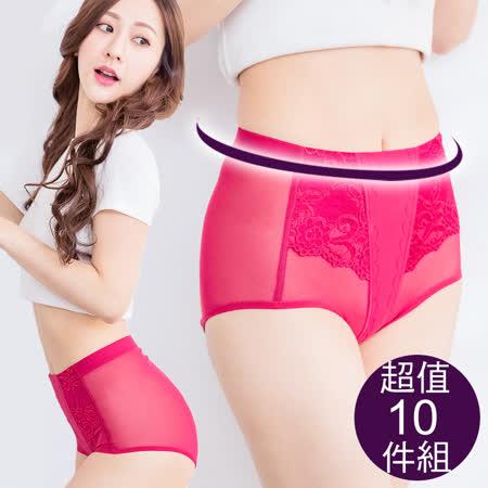 機能束腹提臀褲超值10件組