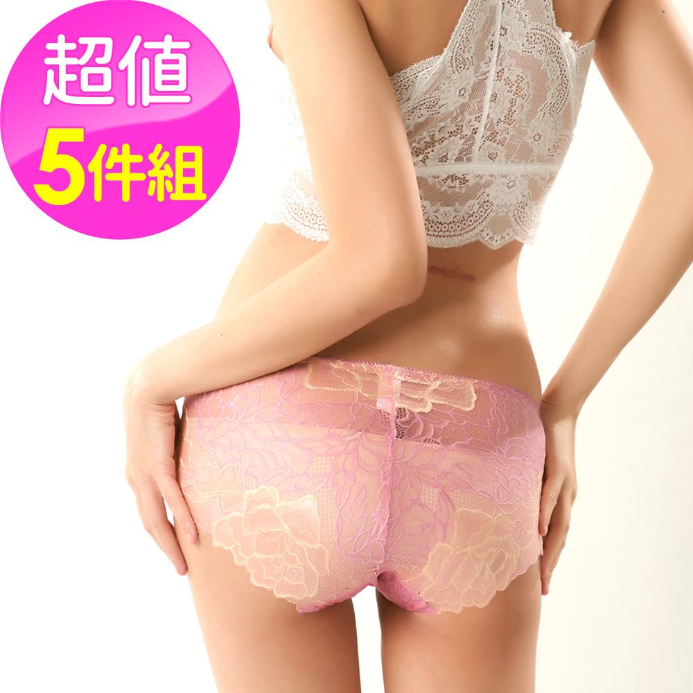 【Wonderland】性感蕾絲花邊低腰內褲5件組