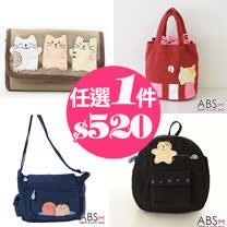 ABS貝斯貓 可愛貓咪手工拼布包 均一價$520
