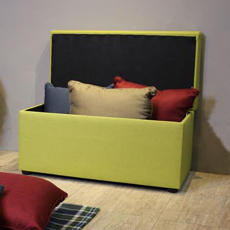 【Asllie】貝琪掀蓋收納長椅/腳凳/床前椅/沙發椅凳(貓抓皮)-綠色