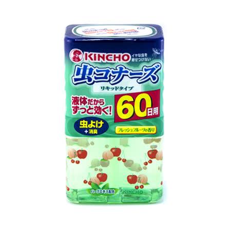 【日本金鳥】KINCHO 液體防蟲60日-新鮮水果香(300ml)