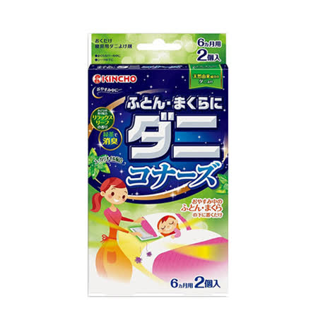 【日本金鳥】KINCHO驅螨消臭片(棉被枕頭用2入)