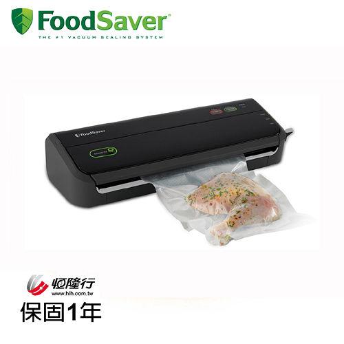 (福利品)美國FoodSaver-家用真空包裝機FM2000
