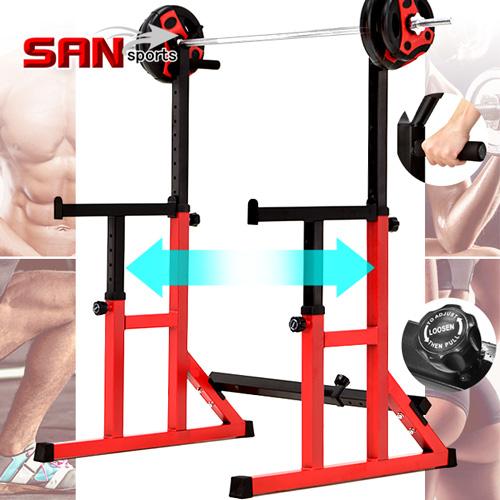 【SAN SPORTS】健身房寬距調整深蹲架C177-6015