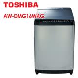 TOSHIBA 東芝鍍膜勁流雙渦輪超變頻16公斤洗衣機 髮絲銀 AW-DMG16WAG
