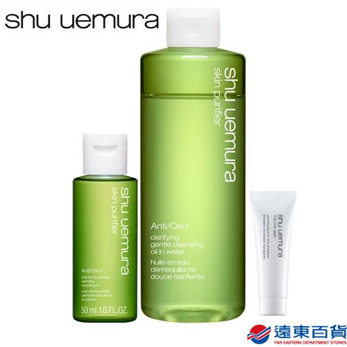 【官方直營】shu uemura植村秀 植物精萃雙效卸妝水 290ML