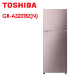│TOSHIBA│東芝 305公升雙門變頻冰箱 典雅金 GR-A320TBZ(N)