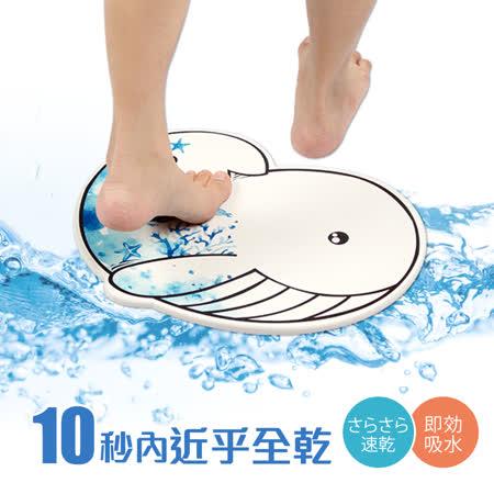 鯨魚造型 強力吸水除溼珪藻土地墊