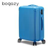 【Bogazy】仲夏繽紛 24吋鑽石紋抗刮行李箱(藍色)