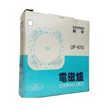 (全新福利品)新帝電磁爐UF-670