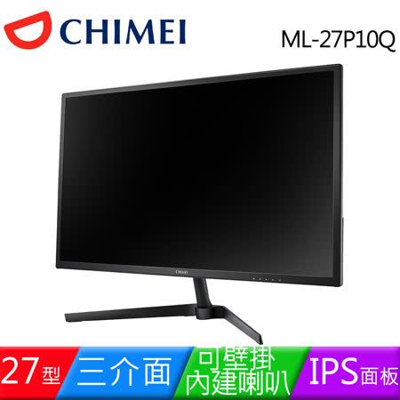 奇美 CHIMEI 27型 ML-27P10Q IPS 2K電競螢幕