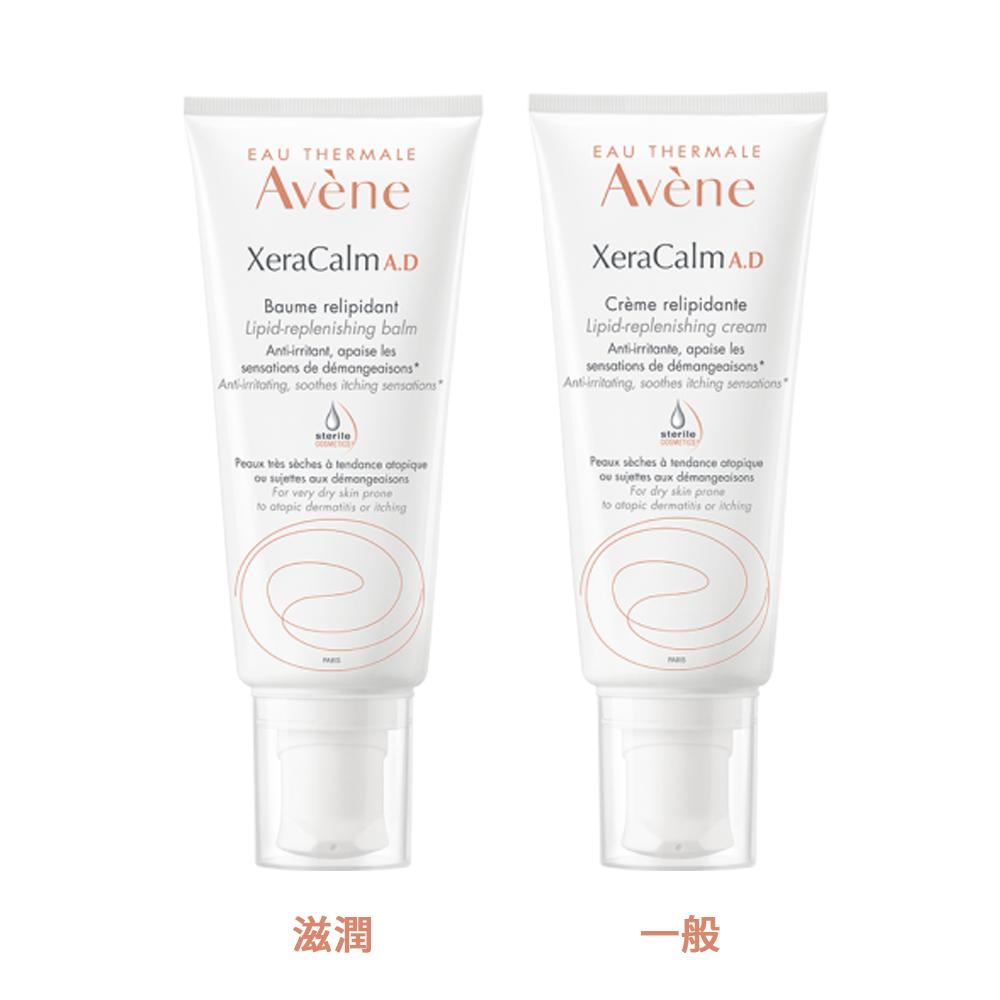 Avene 雅漾 舒緩乾癢霜 200ml-一般/滋潤(任選)-最新包裝