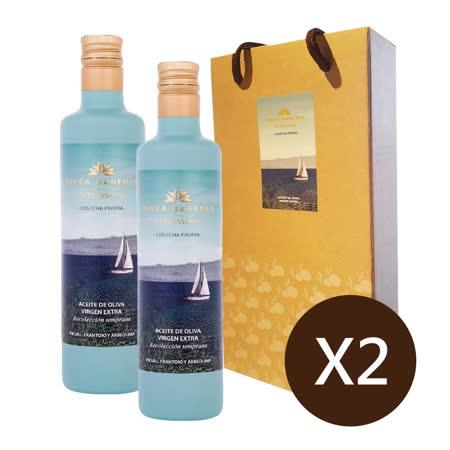 巴狄尼絲莊園 禮盒2組 頂級初榨橄欖油(共4入)
