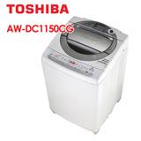 │TOSHIBA│東芝 10公斤變頻洗衣機 DD變頻 AW-DC1150CG